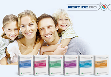 Влияние пептидов на организм человека