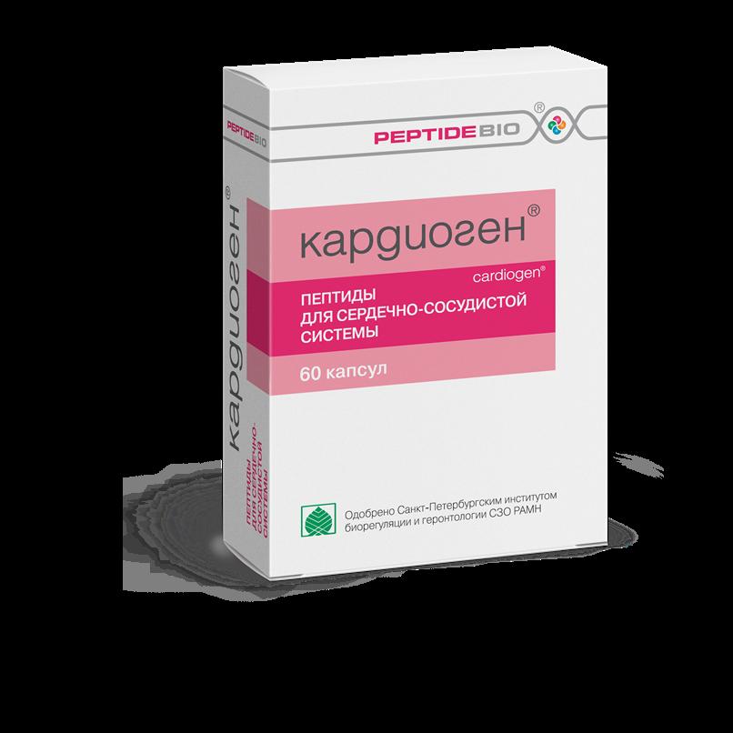 Кардиоген - пептиды для сердца