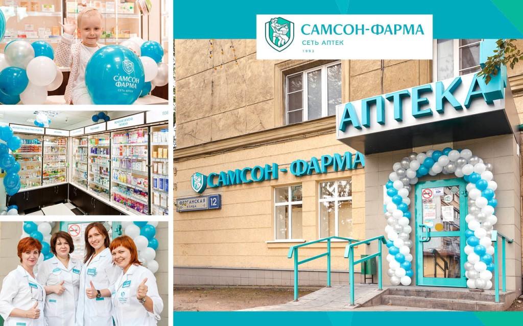 Купить пептиды в аптеке в Москве