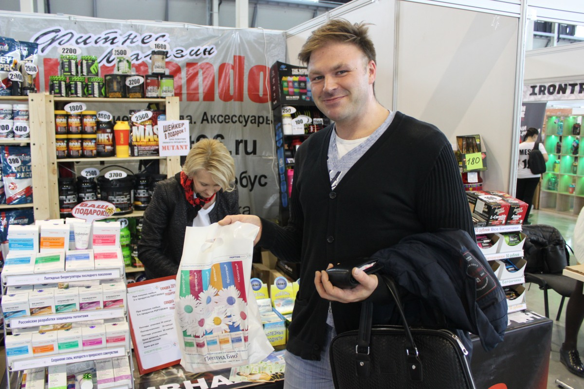Купить пептиды на выставке в Екатеринбурге