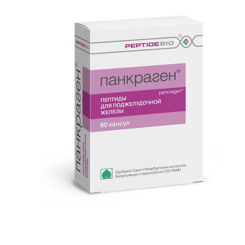профилактика болезней поджелудочной железы
