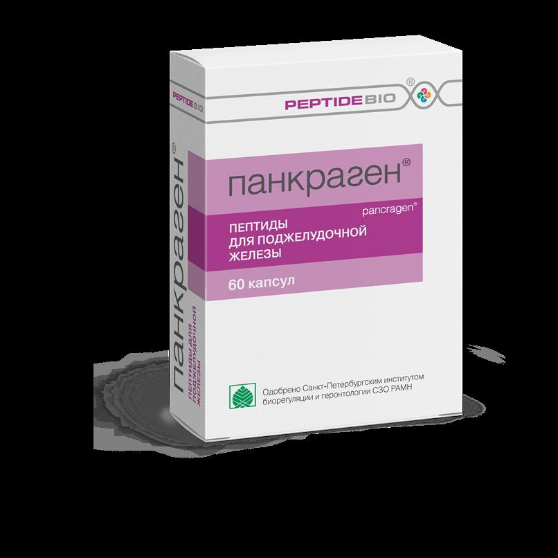 Пептиды от диабета