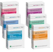 Аптечные пептиды